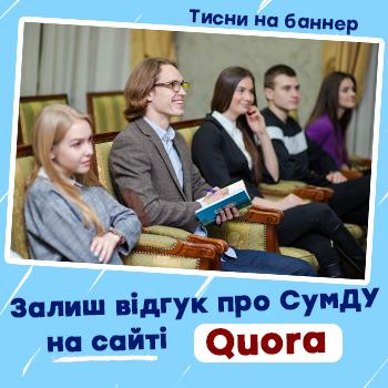 Відгуки - Quora